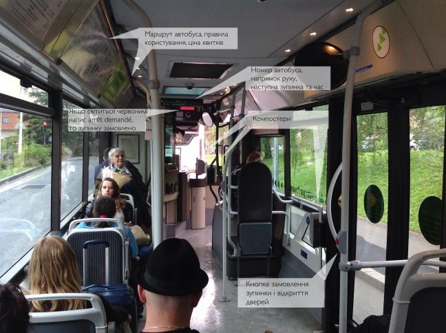 Ліонський автобус зсередини