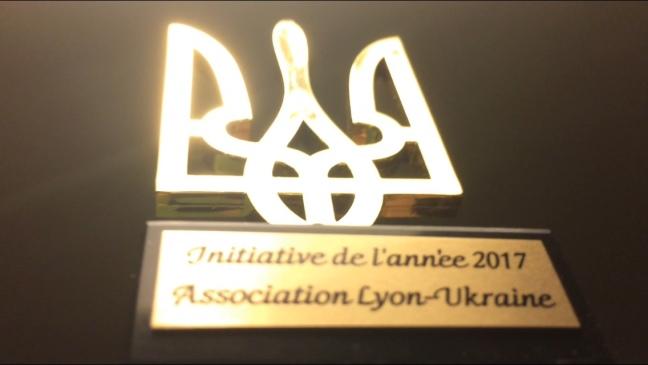 Prix de l'Initiative de l'Année, décerné par Lyon-Ukraine