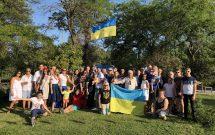 Fête nationale de l'Ukraine, 2019